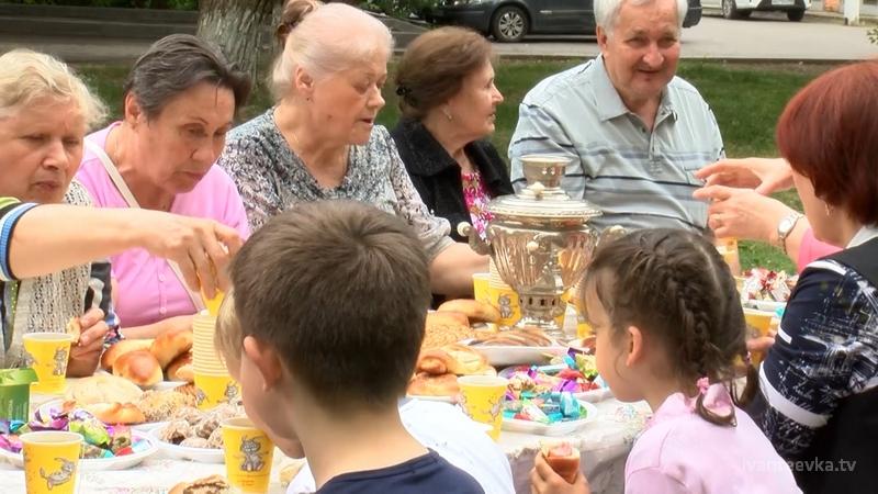 Международный день соседей в Ивантеевке