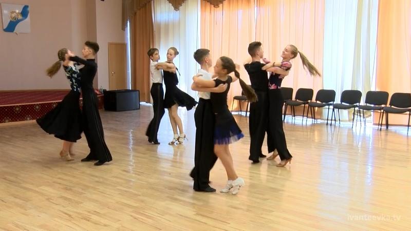 Спортивные бальные танцы. В гостях у танцоров