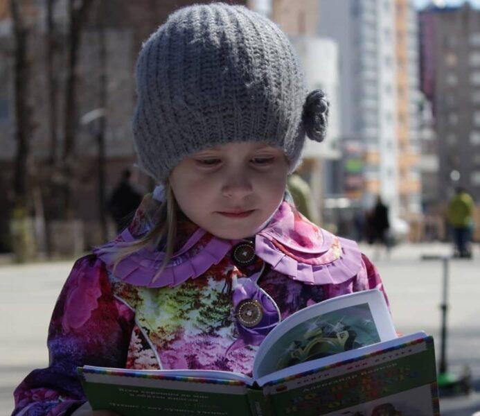 Итоги фотоконкурса «Человек с книгой»