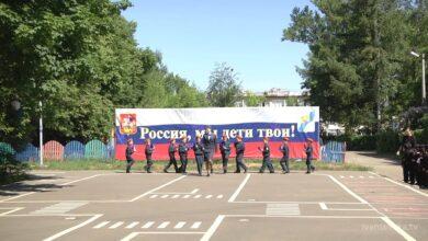 День России детский сад