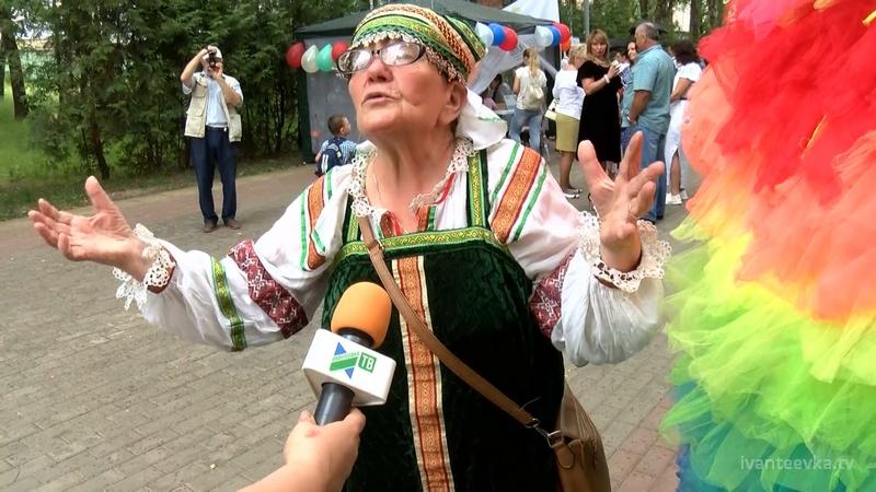 Как Ивантеевка отметила День России
