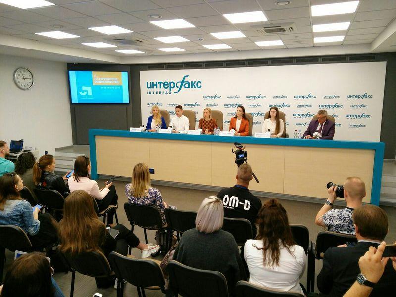 О новшествах молодежного форума «Я — гражданин Подмосковья» 2019