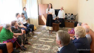Photo of Праздник ко Дню семьи в доме престарелых «Золотая осень»