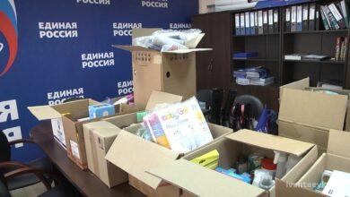 Photo of Гуманитарная помощь отправилась в Иркутскую область