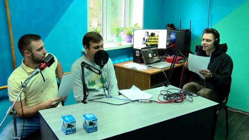 радио молодежь