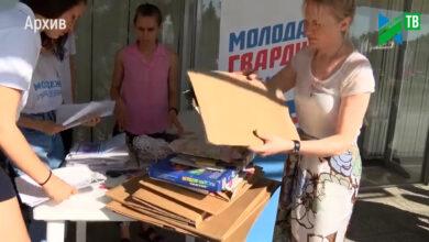 Photo of 8 августа в Ивантеевке пройдет сбор макулатуры