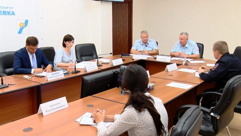 заседание комиссия ГИБДД