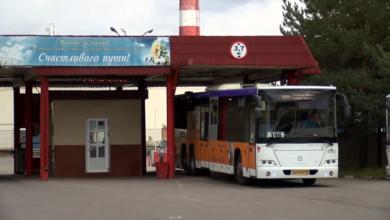 Photo of О льготах на автобусы
