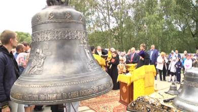 Photo of Установка колоколов на новом храме Новомучеников Ивантеевских