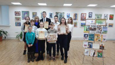Photo of Победители ЗОЖ. Ребята из «Теремка» приняли участие в городском конкурсе