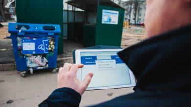Photo of Модернизация 18 контейнерных площадок в Ивантеевке