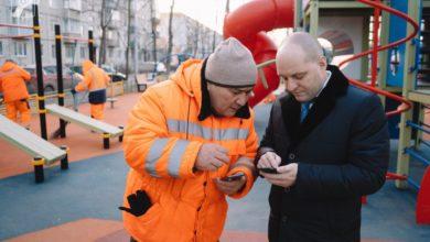 Photo of Внедрение мобильного приложения для контроля уборки дворовых территорий