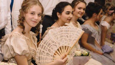 Photo of В 5 школе Ивантеевки состоялся традиционный осенний бал.