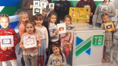 Photo of Дети из 18 детсада побывали в студи ИТВ