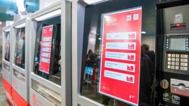 Photo of ЦППК: пассажиры смогут вернуть абонементы на МЦД