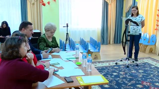 Педагог года   2019   старт главного педагогического события года 00 03 06