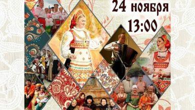 Photo of 24 ноября «Радуница» принимает гостей