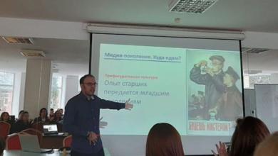 Photo of Новости с учебно-практического семинара для руководителей молодёжных центров