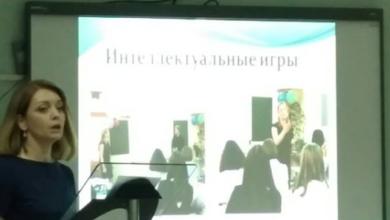 Photo of Новости с муниципального конкурса «Педагог года»