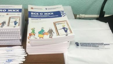 Photo of Семинар #PRO_ЖКХ прошёл на территории МУП «Комбинат Коммунального Хозяйства и Благоустройства»