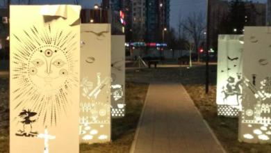 Photo of Отработаны заявки жителей по неисправным фонарям