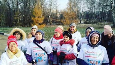 Photo of Фестиваль скандинавской ходьбы