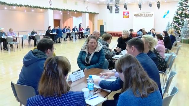 12 декабря по всей стране состоялся приём населения органами государственной власти 00 00 02