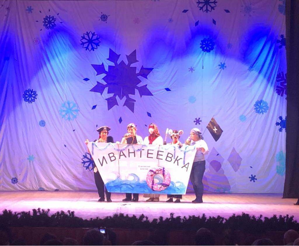5015 ЦСО Конкурс карнавальных костюмов