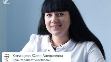 Photo of В Ивантеевке ведется активная работа по поиску квалифицированных кадров для работы в медицинских учреждениях города
