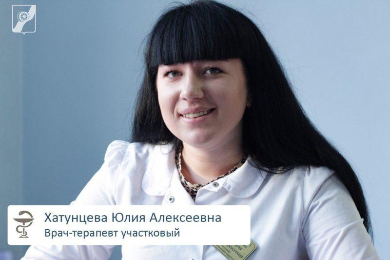 В Ивантеевке ведется активная работа по поиску квалифицированных кадров для работы в медицинских учреждениях города