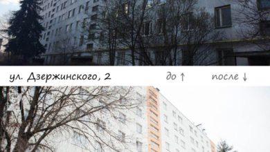 Photo of Заметные изменения в историческом центре Ивантеевки