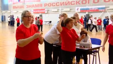 Photo of Фестиваль спорта, посвященный Дню инвалида