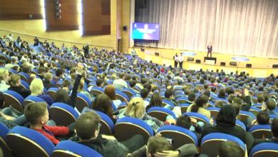Photo of Молодёжный форум инноваций
