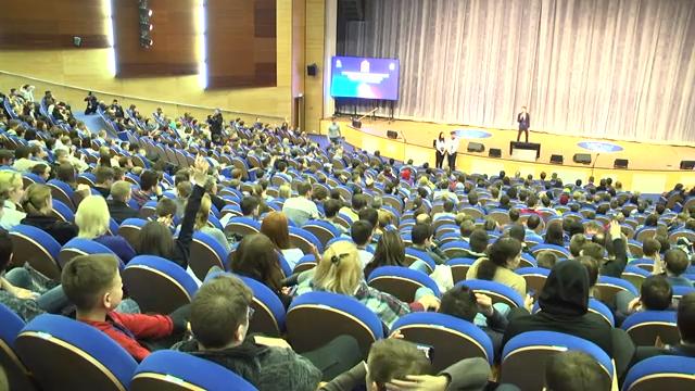 Молодежный форум инноваций и предпринимательства МО «Рубикон» 00 00 01
