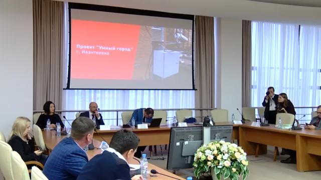 На высоком уровне реализуется проект  Умный город  в Ивантеевке 00 00 35