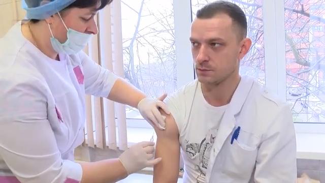 Новая, ультрасовременная вакцина против гриппа 00 00 45