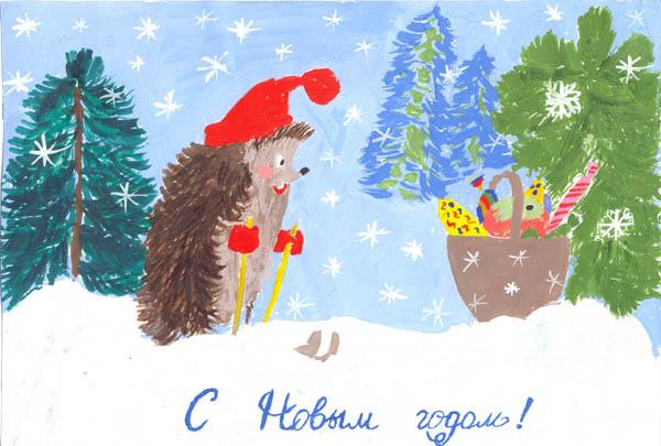 Новогодний детский рисунок