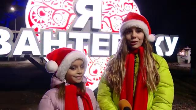 Новогодний лайк тайм состоялся в центрах притяжения Ивантеевки! 00 01 20