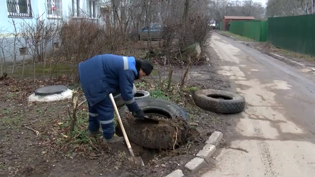 Областная акция Шина 00 00 13