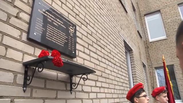 Открытие мемориальной доски, посвящённой фронтовикам, работавшим в ивантеевской ЦГБ 00 01 34