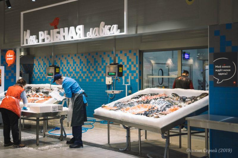 Открылся ТРЦ «Акварель» в Пушкино (+фото)