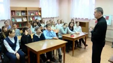 Photo of Встреча в библиотеке.