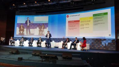 Photo of ИТ-проекты Подмосковья отмечены на престижной национальной премии «Цифровые вершины»