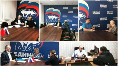 Photo of График приема населения в офисе местного отделения «Единой России»
