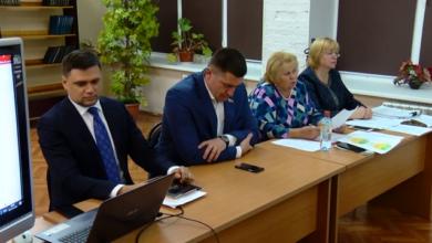 Photo of Публичные слушания по бюджету 2020
