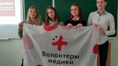 Photo of В школах Ивантеевки прошла всероссийская акция «СТОП ВИЧ/СПИД», приуроченная к Всемирному дню борьбы со СПИДом