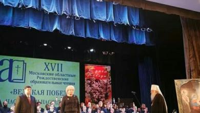 Photo of Рождественские чтения «Великая Победа: наследие и наследники»