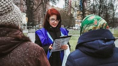 Photo of Активисты МГЕР узнали насколько ивантеевцы знакомы с конституцией
