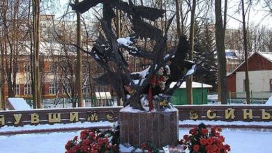 Photo of Серьёзным испытанием для города Ивантеевки стала война….