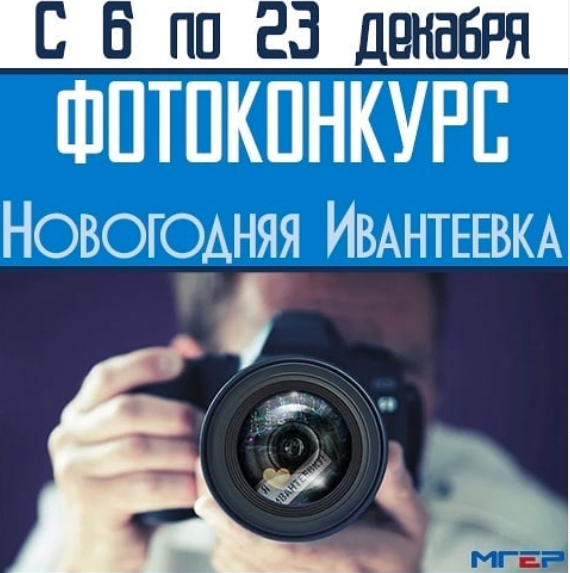 Снимок (57)